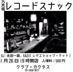 0126_record.JPG