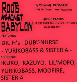 0129_roots.jpg