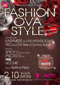 0210_fashion.jpg