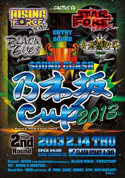 0214_cup.jpg