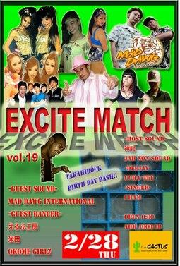 0228_excite_match.jpg