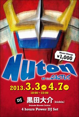 0303_nuton_omote.jpg