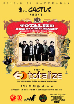 0331_totalize%20one%20sound%20night.JPG