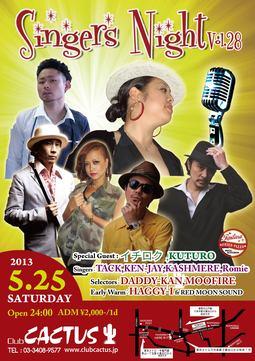 0525_singers.jpg