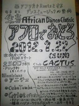 0722_africa.jpg