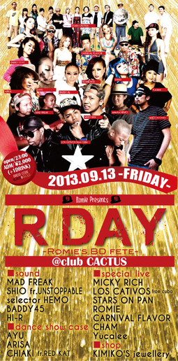 0913_RDAY_flyer.jpg