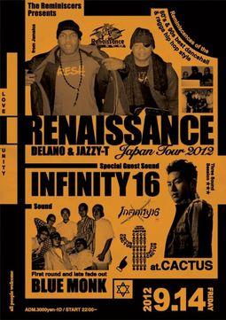 0914_renaissance.jpg