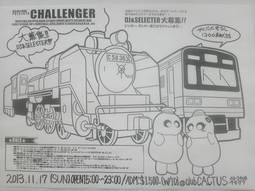 1117_train.jpg