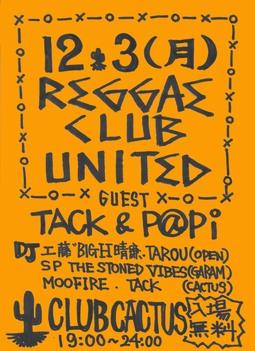 1203united_orange.jpg