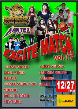 20121227excite_match%20%282%29.jpg