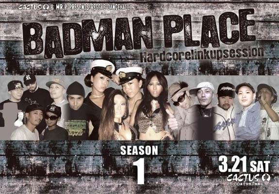 BADMANPLACE20090321_PC.jpg