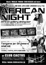 africannight_mb.jpg