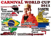 carnival0501.jpg