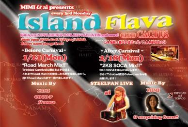 islandflava0121.jpg