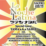 lanoche_latina0506_nyukou.jpg