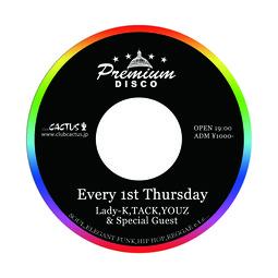 premium_disco_record.jpg