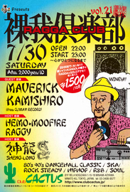 raggaclub110730_ol.jpg