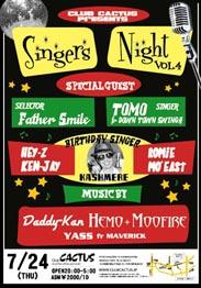 singersnight_mb.jpg