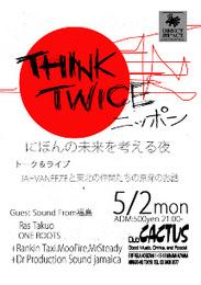 thinktwice_1-1.jpg